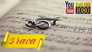 �������� ���� Дельта Волны ☯ Лучшая Китайская Музыка  ☯ Красивая Мелодия Для Отдыха ☯  Флейта ������