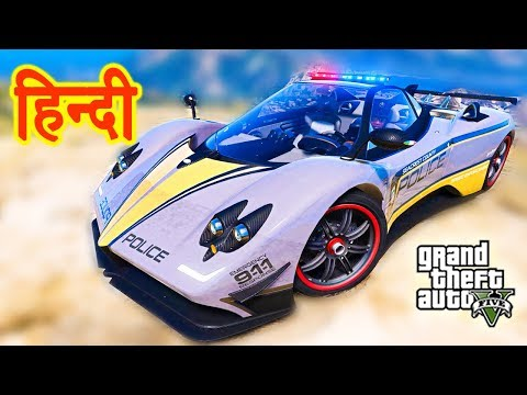 GTA 5 - Franklin The Police Wala #10