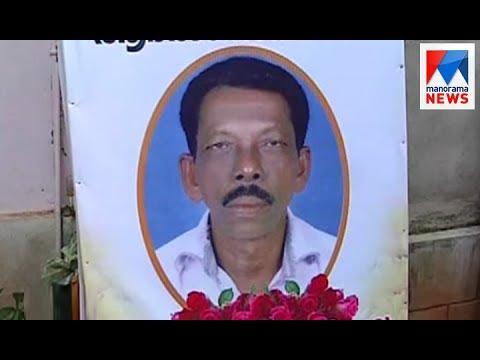 Murder at Thiruvalla neighbours arrested | Manorama News