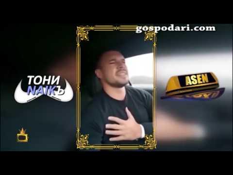 Валери Божинов разпуска