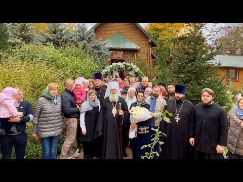 М.Агафангел совершил Литургию в храме св.князя Владимира и мч.Людмилы