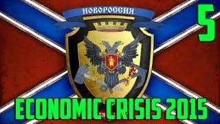 HOI4 Economic Crisis 2015 - Новороссия (5) 3к Дивизий Нато