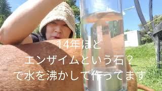 芝刈りの動画です。 ※なぜかコメントできなくなってます。。。 日本で生活している皆さんのほとんどが経験ないですよね〜 って思い、シェア...