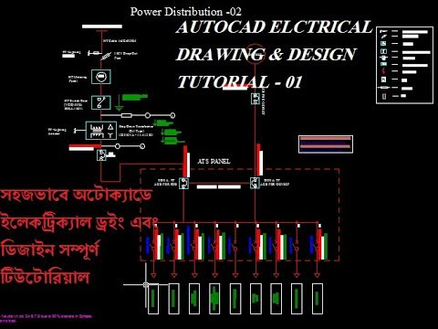 single line diagram of power distribution board wiring autocad electrical 11kv sub station design drawing full tutorial easy bangla