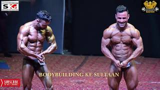 Sangram classic 2019 final Top5