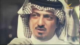 تقرير خاص من برنامج ياهلا عن أمسيه الأمير الشاعر سعود بن عبدالله بجامعة الأميرة نورة