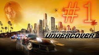 Need For Speed Under Cover Part 1- نيد فور سبيد اندر كفر الجزء الاول
