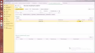 видео 1С: Комплексная автоматизация 8