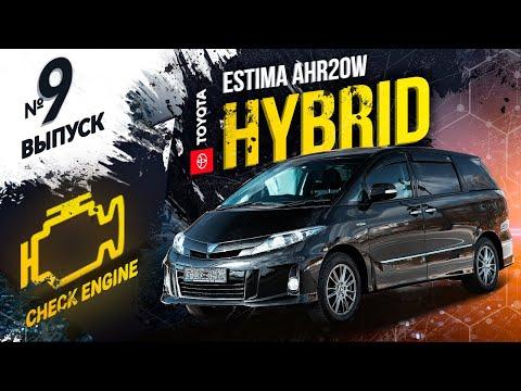 ❌НЕ ПОКУПАЙ ГИБРИД❌Разбираем Toyota Estima AHR20W. 150 000км не приговор?🧐🛠 Цена ТО и запчастей