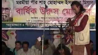 Kari Amir Uddin Songs By Romesh Thakur - Live @ Mukhambhari Wurus 2012