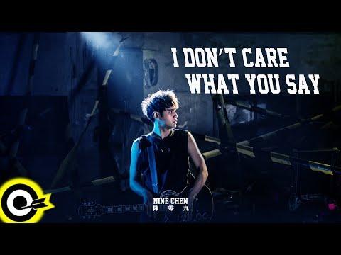 陳零九 Nine Chen【I Don't Care What You Say】Official Music Video