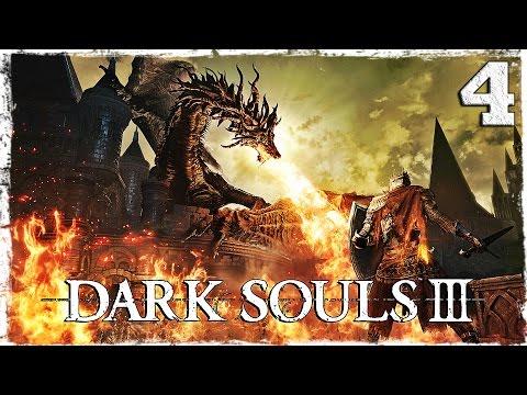 Смотреть прохождение игры Dark Souls 3. #4: Дракон.