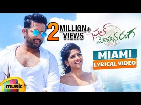 Miami Full Song Lyrical | Chal Mohan Ranga Movie Songs | Nithiin | Megha Akash | Thaman S