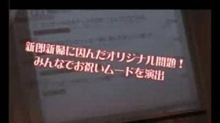 ケータイゴング for Wedding CM 2.