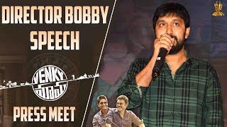 Director Bobby Speech | Venky Mama Movie Press Meet | Venkatesh Daggubati | Naga Chaitanya