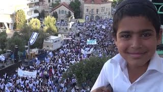 יום ירושלים ריקוד דגלים