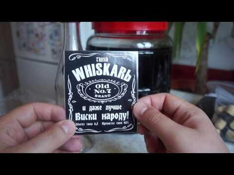 Оформление домашних напитков. Часть 1: материалы.