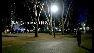 SKE48-1グランプリ ~ ポスト松村香織決定戦 ~開催決定!