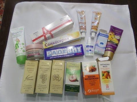 Аптечные средства для ухода за кожей лица.