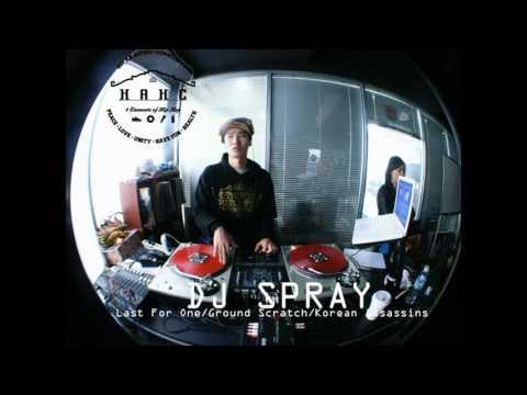 BBoy,Bgirl Mixtape 2016   DJ Spray   Breakdance Music
