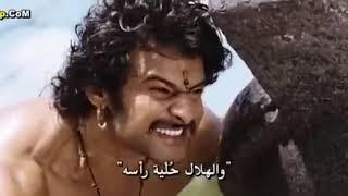 اجمل فيلم هندي باهوبالي الجزء الثاني