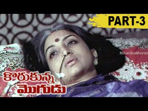 Aamras full movie 720p hd