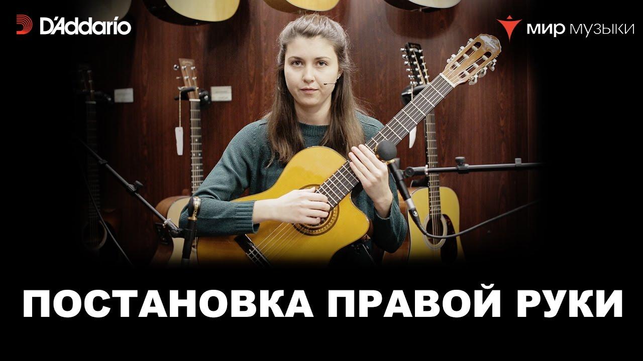 Срочно понадобились качественные струны для гитары?. Старейший московский музыкальный магазин «рондо» предлагает вам широкий ассортимент.