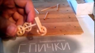 Как сделать трёхколёсный велосипед из спичек!(В этом видео вы научитесь делать трёхколёсный велосипед из спичек. Приятных поделок с нашим каналом! На..., 2014-05-09T13:57:50.000Z)