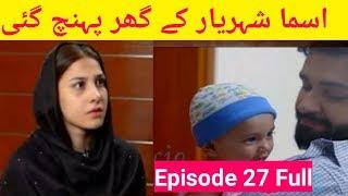 Aatish Episode 27 Teaser  Aatish Episode 27 Hum Tv Drama