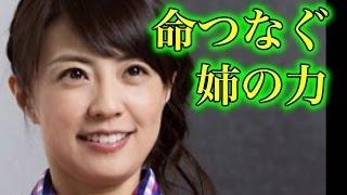 小林麻那さんのテレビ復帰をぜひ応援したい!妹を支える良き姉! ☆良か...