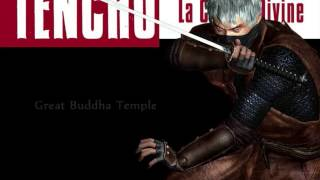 Tenchu Wrath of Heaven - Complete OST HQ Soundtrack