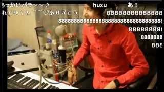 「キンモクセイ」☆あたしンち☆たま(弾語り主)カバー☆うP許可済 ☆ニコ...