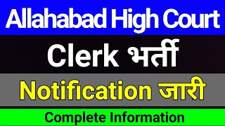 Allahabad High Court Clerk Vac…