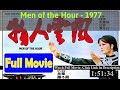 Men of the Hour (1977) *#*Full *MoVie*#*