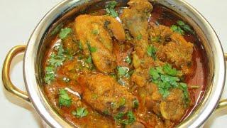 Chicken masala curry recipe/Chicken recipe in Hindi