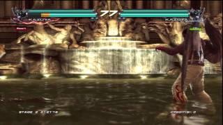 Tekken Hybrid Gameplay Part-1