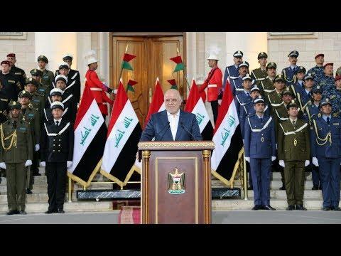 كلمة السيد رئيس مجلس الوزراء القائد العام للقوات المسلحة د . حيدر العبادي  بمناسبة النصر الكبير .