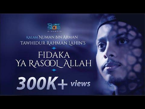 Fidaka Ya Rasool Allah ফিদাকা ইয়া রাসুলাল্লাহ Tawhidur Rahman Lahin