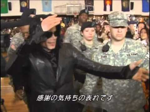 Michael Jackson 2007 In Japan No 4