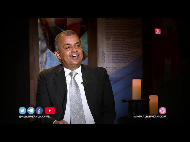 لقاء خاص | مع الأستاذ عاتق حسين عبار وزير الكهرباء والطاقة | قناة الهوية