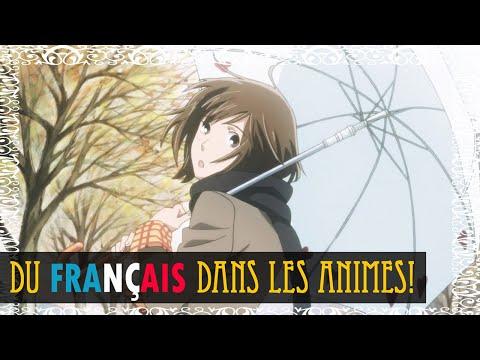 Du français dans les animes ! (Compilation)