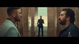 أحمد عز وكريم عبد العزيز في الإعلان الدعائي الجديد لشركة WE | في الفن