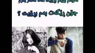 iu & Wooyoung  I can't let you go kurdish sub