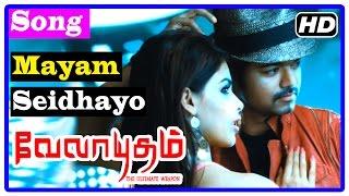 vuclip Velayudham Tamil Movie | Songs | Mayam Seidhayo Song | Vijay helps Genelia