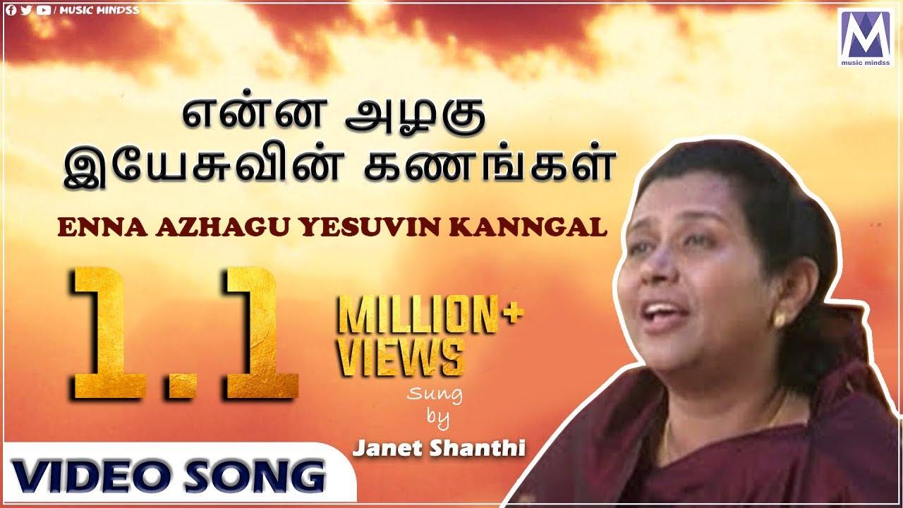 Download Enna Azhagu Yesuvin kanngal | En aasai neerthanaiyaa | Janet Shanthi | Tamil Christian Songs