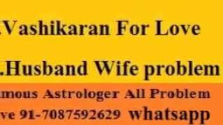 प्यार को पाने का वशीकरण टोटका +91 7087592629 delhi  pUNJAB