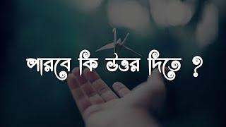 Sad love shayari - Prio
