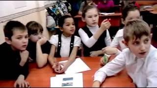 Открытый урок по окружающему миру 3 класс