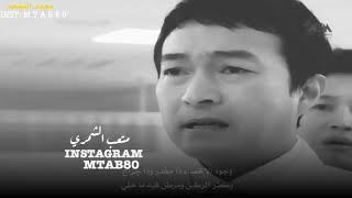 محمد المقحم وسواس المرض اجمل قصيده