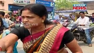 Malkangiri: Woman's Reaction On Bharat Bandh